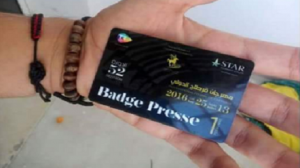 بطاقات اعتماد الصحفيين