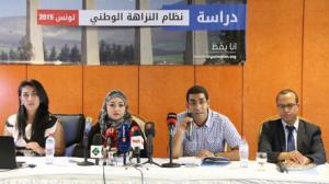 الندوة الصحفية لتقديم دراسة تقييم نظام النزاهة الوطني