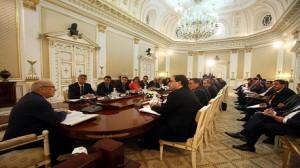 مجلس الوزراء الشاهد