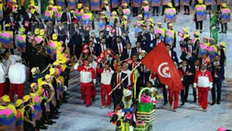 الوفد التونسي