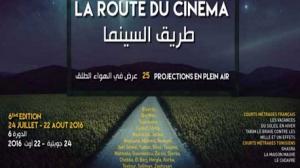 عروض سينمائيّة تجوب 25 مدينة تونسيّة وتكتسح الشّواطئ والفضاءات المفتوحة