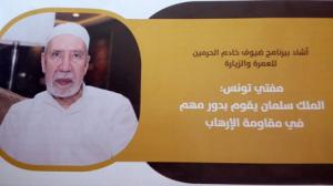 عثمان البطيخ