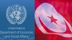 تقرير أممي و تونس