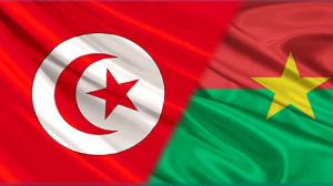 تونس و بوركينافاسو