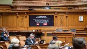 إحداث مجموعة صداقة برلمانية سويسرية-تونسية صلب البرلمان السويسري