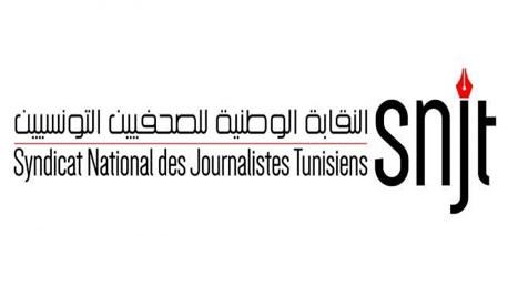 نقابة الصحافيين