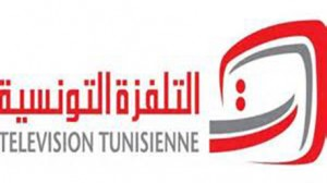 التلفزة-التونسية