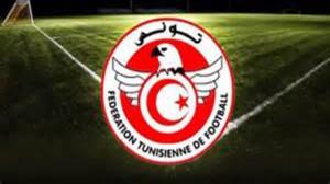 الجامعة-التونسية--لكرة-القدم