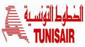 الخطوط-التونسية1