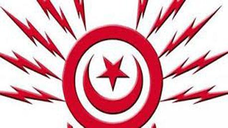 جمعية فورزا تونس