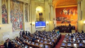 البرلمان-الكولومبي