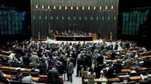مجلس-الشيوخ11
