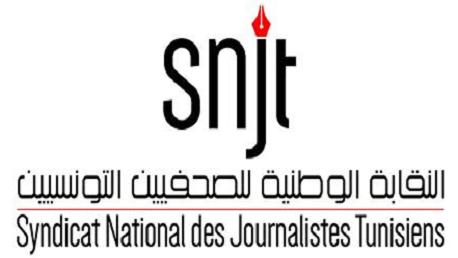 نقابة الصحفيين تُحذّر من تصاعد وتيرة التضييق على الصحفيين