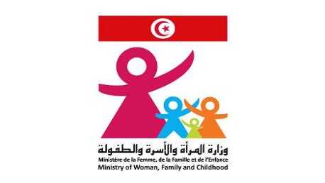وزارة المرأة والأسرة والطفولة