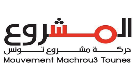 مشروع تونس