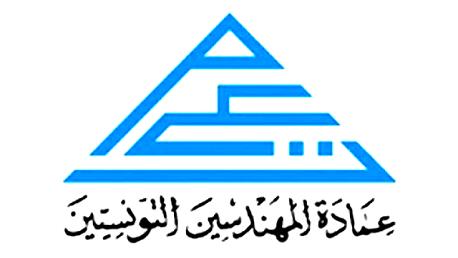 """عمادة المهندسين تدعو السلطات إلى فتح تحقيق جاد في اغتيال """"محمد الزواري"""""""