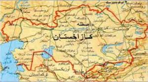 كازخستان