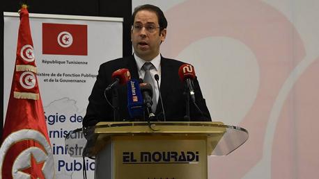 """""""الشاهد"""" يُعلن عن عدد من الإجراءات لتحسين أداء الإدارة التونسية"""