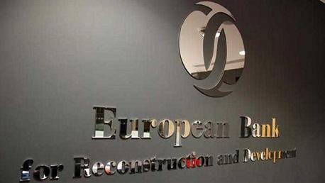 البنك الاوروبي لاعادة الاعمار والتنمية