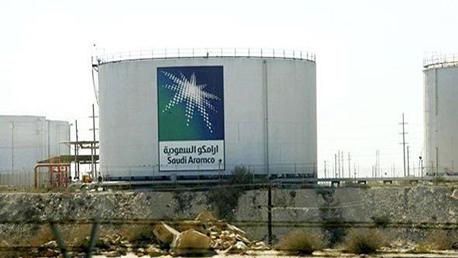 ارامكو-السعودية
