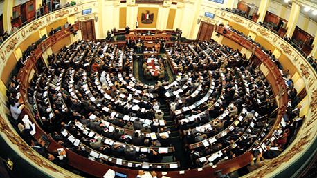لبرلمان-المصري