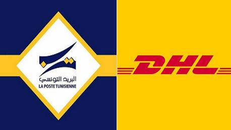 اتفاقية بين البريد التونسي ومؤسسة DHL لتطوير الخدمات اللوجستية
