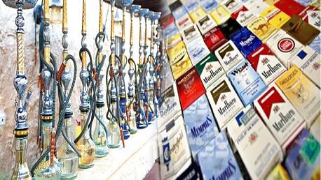 """رسميا: الترفيع في أسعار السجائر و """"المعسّل"""" و """"الجيراك"""""""