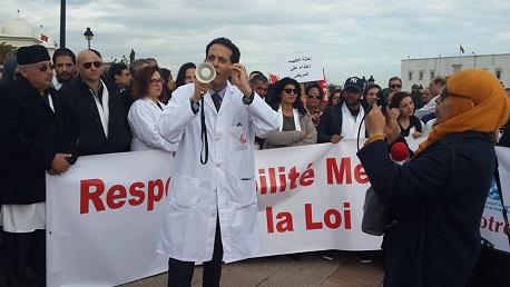 إضراب عام للأطباء يوم 23 فيفري 2017