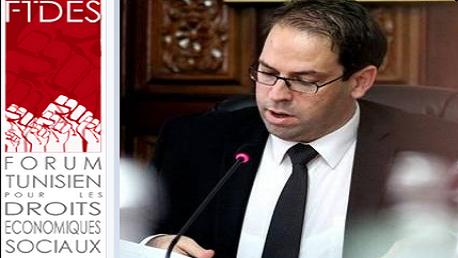 رسالة مفتوحة من المنتدى التونسي للحقوق الاقتصادية والاجتماعية إلى رئيس الحكومة