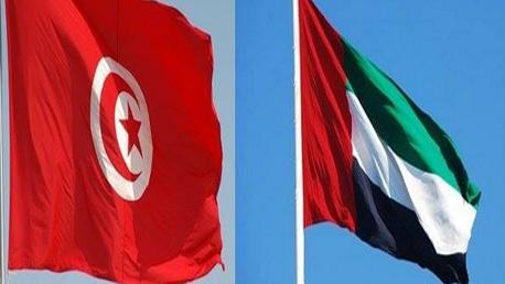 تونس الإمارات