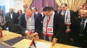 اتفاقية توأمة بين بلديتي بن عروس وبيتونيا الفلسطينية