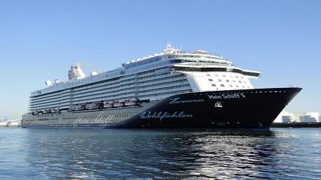 شركة الرحلات السياحية البحرية 'فايكينغ كروزس'