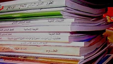 """بداية من العام القادم: """"شكري بلعيد"""" في كتب التاريخ المدرسية"""