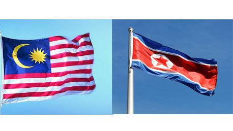 كوريا-ماليزيا