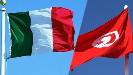 علم تونس ايطاليا