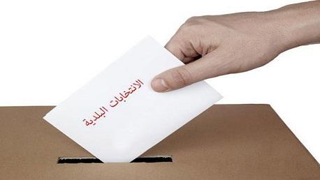 3 أفريل القادم: الإعلان رسميا على تاريخ تنظيم الانتخابات البلدية