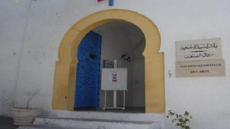 بلدية سيدي بوسعيد