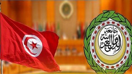 تونس و الجامعة العربية