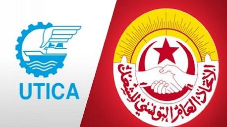 الاتحاد العام التونسي للشغل، والاتحاد التونسي للصناعة والتجارة والصناعات التقليدية