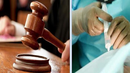 طبيب التخدير و محكمة