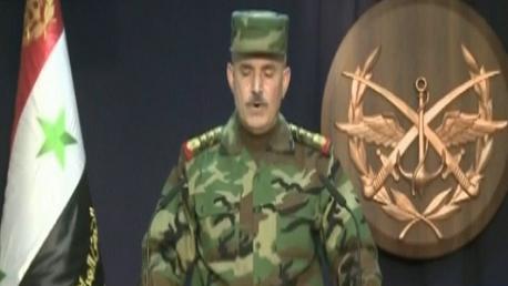 القيادة العامة للجيش والقوات المسلحة السورية