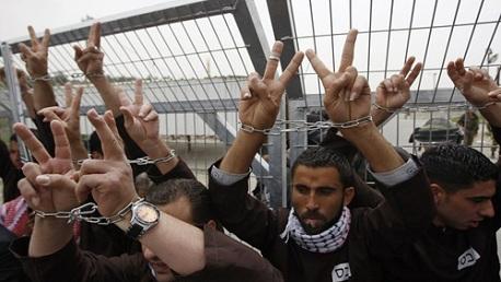 أسرى فلسطينين