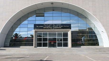 وزارة أملاك الدّولة تُعلن انتقالها إلى مقر التجمع المنحل