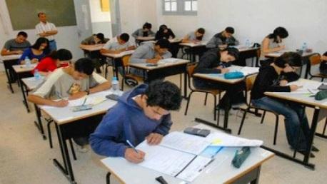 روزنامة الامتحانات الوطنية للسنة الدراسية الحالية