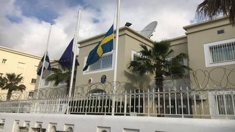 سفارة السويد في تونس