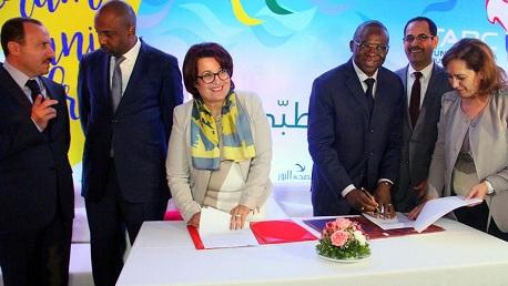 إمضاء اتفاقية برنامج تنفيذي في المجال الصحي بين تونس وبوركينا فاسو