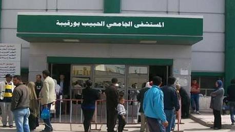 مستشفى صفاقس
