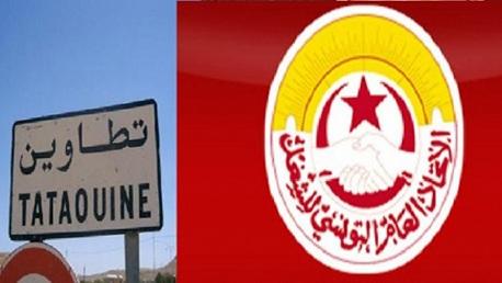 اتحاد الشغل بتطاوين يدعو الحكومة لاستبعاد الحلول الأمنية