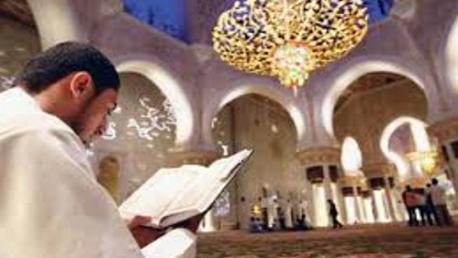 الاعتكاف بالمساجد