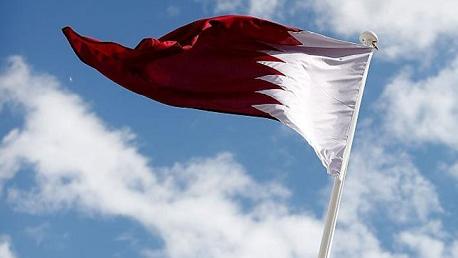 علم قطر